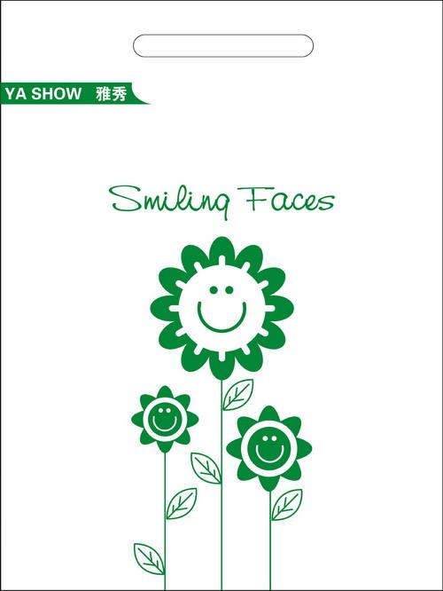 雅秀环保购物袋设计大赛作品欣赏:笑脸