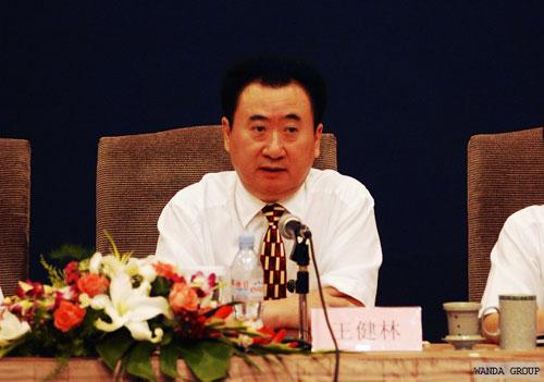 中国公益榜样爱心大使--王健林