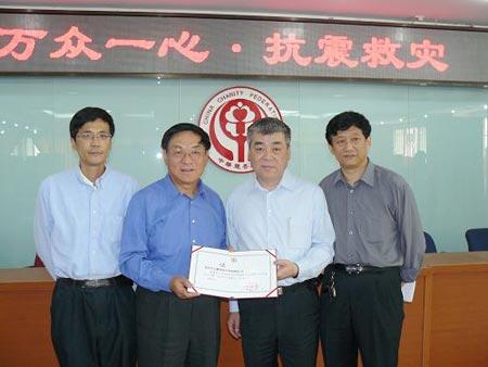 北京兴大豪科技开发有限公司捐赠一千万建设学校