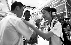 """""""新长城募款挑战""""志愿者两天筹得近7万"""