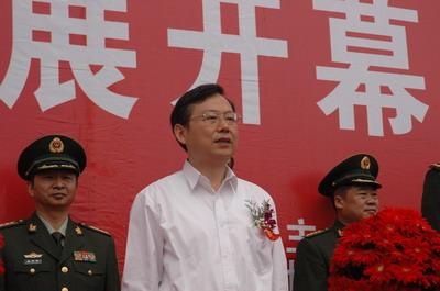 全国公安消防部队抗震救灾图片展在江苏启动
