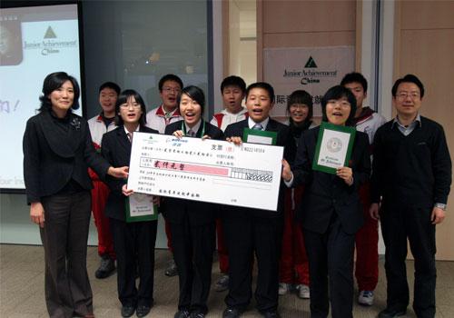首师大附中代表队获得北京赛区第一名