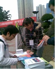 P001.重庆市(西部)环境法项目
