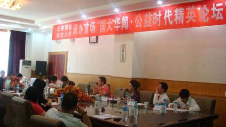 畅谈志愿者的权益保障现状与发展