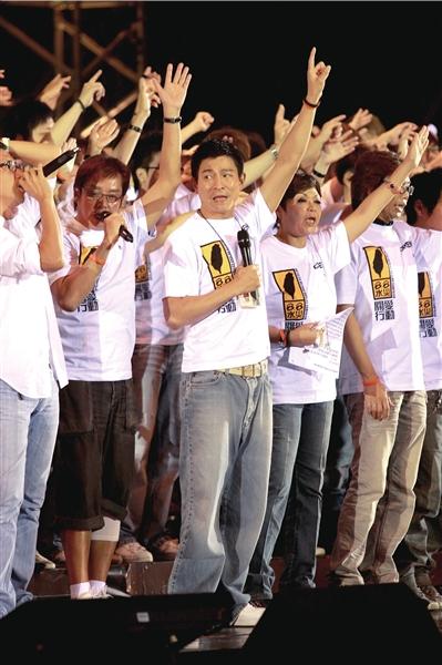 众星义演为台湾灾区募捐筹得5000余万港币善款