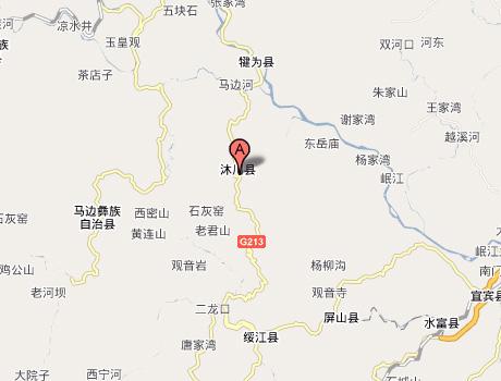 背景资料:四川省乐山市沐川县