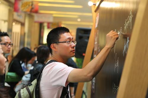 上海白领齐聚购物广场争当支教老师(组图)
