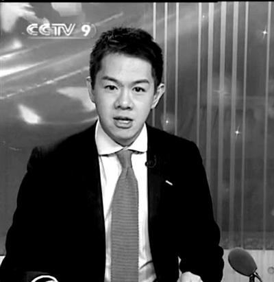 图文:央视主播成为联合国机构亲善大使