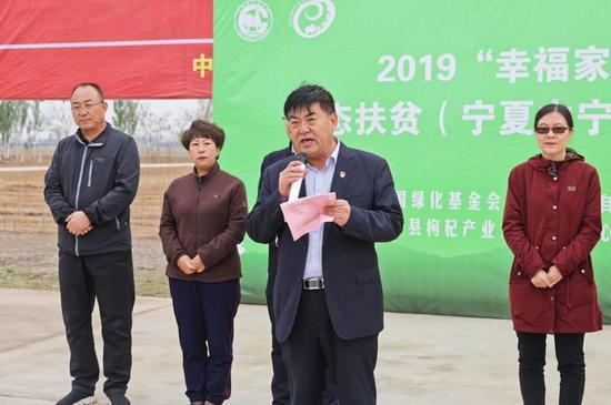 中宁县人民政府副县长范永伟在活动仪式上致辞