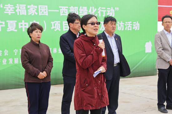 """中国绿化基金会""""幸福家园―西部绿化行动""""生态扶贫项目负责人黄红致辞"""
