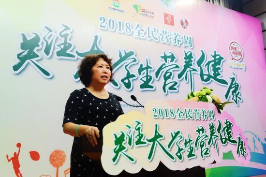 中国营养学会、北京营养师协会理事长杨月欣致辞