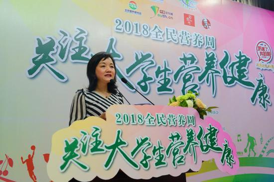 百胜中国首席公共事务官王立志致辞