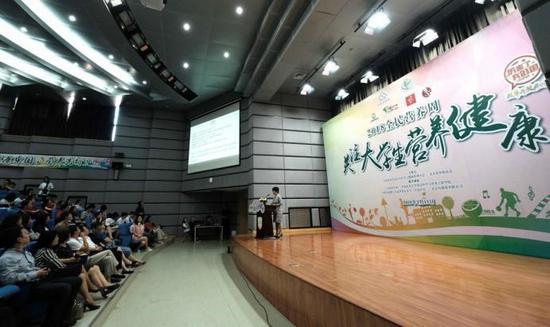 """""""北京在校大学生健康生活方式调查报告""""在 中国农业大学东校区食品科学与营养工程学院报告厅新鲜出炉"""